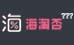 Farfetch黑五优惠大促(优惠码FFX30)