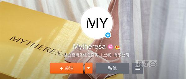 Mytheresa官方微博